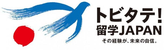 tobitate_logo(横)